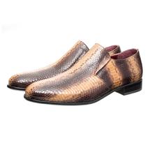 Туфли мужские  Цвет:бежевый Артикул:0357694 1