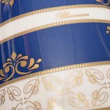Ваза  Цвет:синий Артикул:1062000 2
