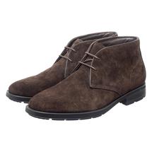 Ботинки мужские  Цвет:коричневый Артикул:0359385 1