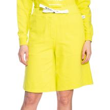 Шорты женские  Цвет:желтый Артикул:0578070 1