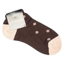 Носки женские  Цвет:коричневый Артикул:0166746 2