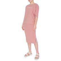 Юбка женская NOUMENO CONCEPT Цвет:розовый Артикул:0578919 2