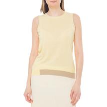 Жилет женский  Цвет:желтый Артикул:0579116 1