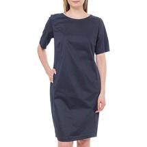 Платье женское  Цвет:синий Артикул:0579082 1