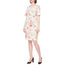 Платье женское  Цвет:мультиколор Артикул:0579089 2