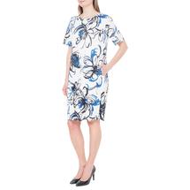Платье женское  Цвет:белый Артикул:0579095 2