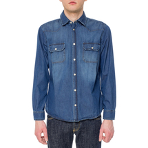 Рубашка мужская  Цвет:синий Артикул:0978077 1