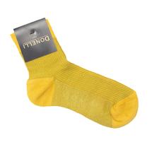 Носки женские  Цвет:желтый Артикул:0167911 2