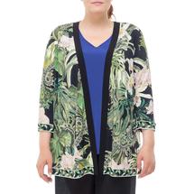 Кардиган женский  Цвет:зеленый Артикул:0579752 1